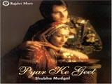 Pyaar Ke Geet [album] (1999)